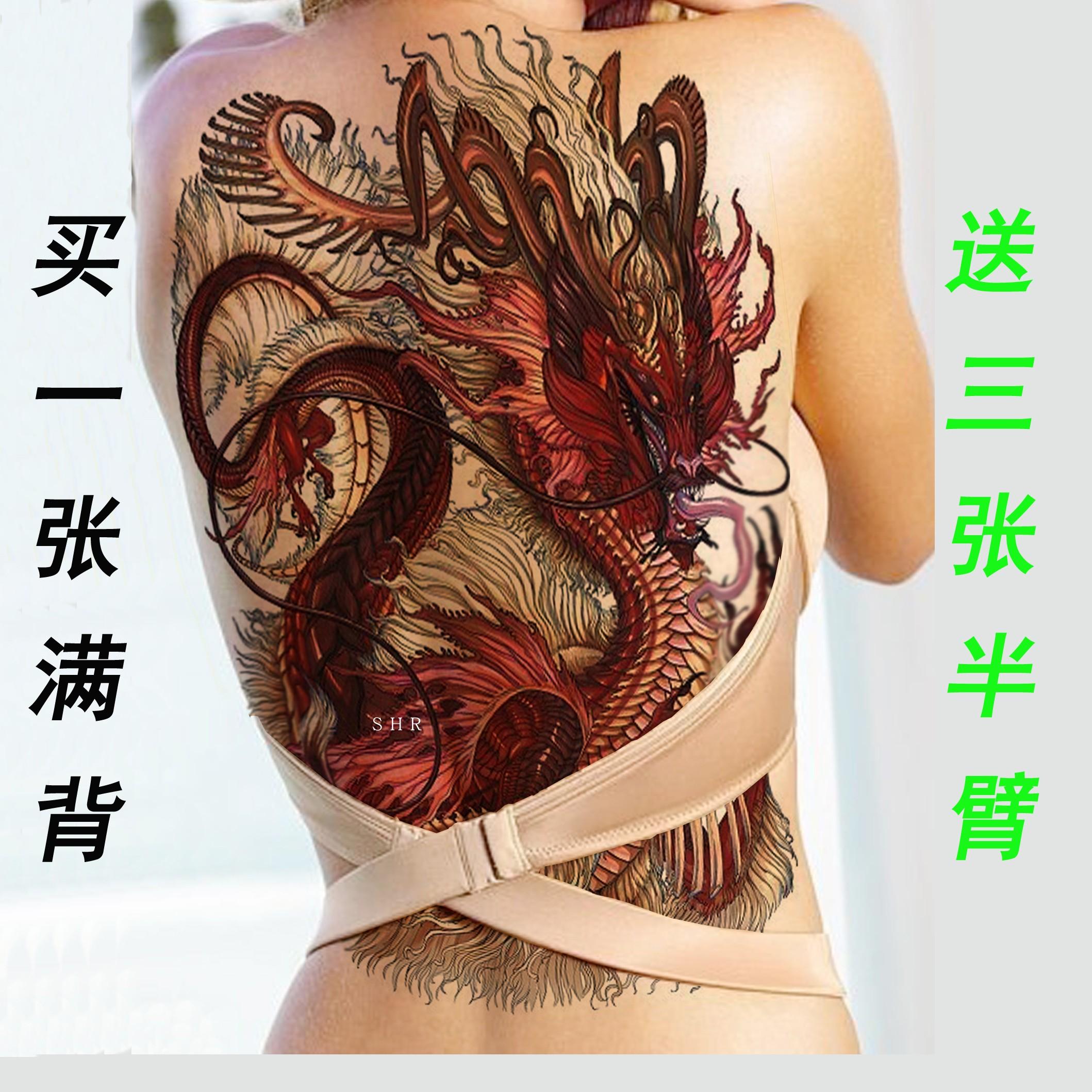 Full Back Tattoo Stickers Simulation Chinese Dragon