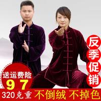 BroadVision осень-зима утепленный Золотая бархатная Тай Чи одежда женская среднего и старшего возраста тренировочная одежда мужской Южнокорейский бархат тайцзи комплект