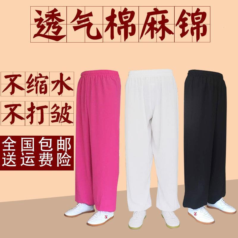 BroadVision хлопок Тренировочные штаны Ма Кам Тай Чи мужские и женские стиль шифон свет Кейдж брюки Tai Chi одежда летом Tai Chi одежды