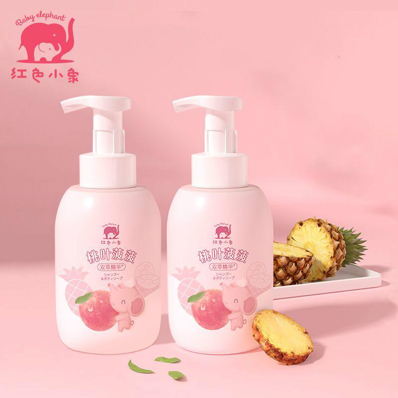 红色小象儿童洗发沐浴露二合一婴幼儿新生的宝宝泡泡型正品专用