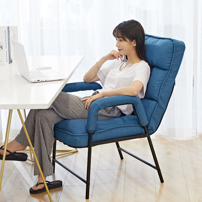 Home computer chair ...