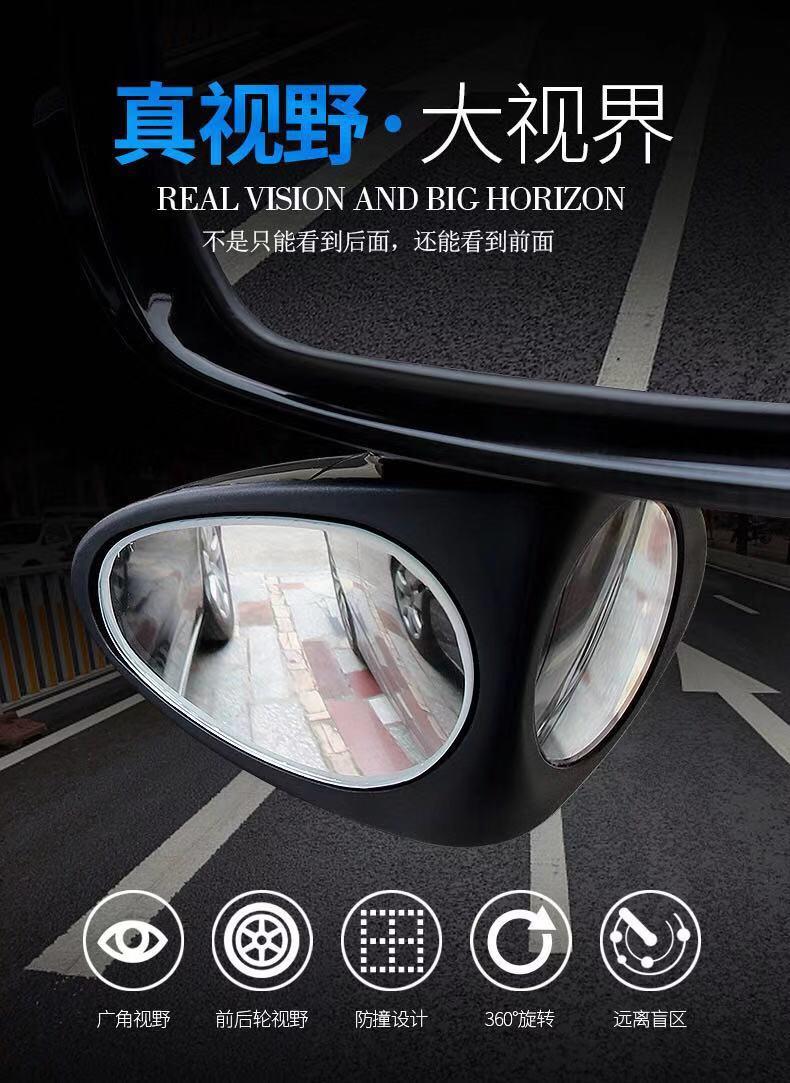 前轮盲区镜 汽车前轮镜倒车镜盲点后视镜教练车镜盲区辅助反光镜