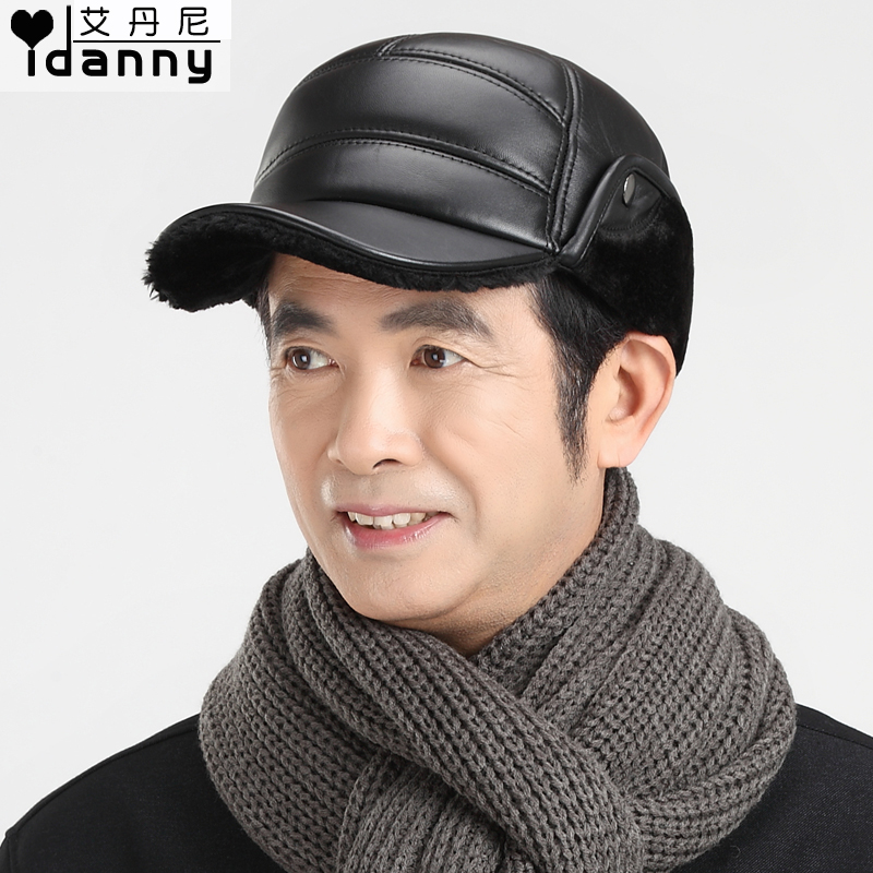 f9ab85e209a Winter middle-aged sheepskin ear protection Lei Feng cap cap men s winter  old hat elderly leather hat outdoor