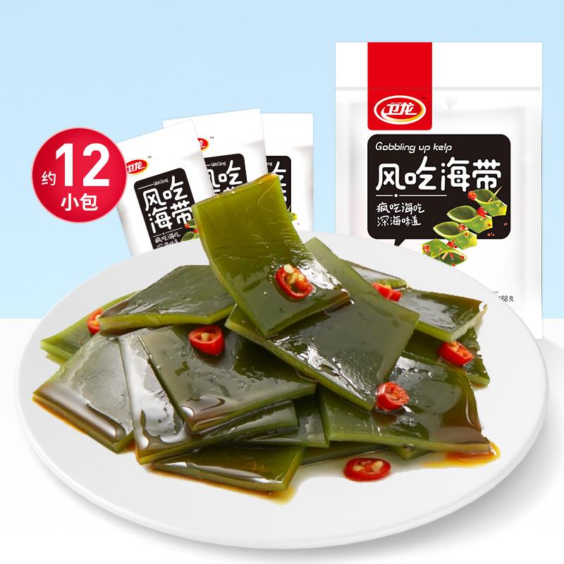 【卫龙_风吃海带】海带结海带小零食即食解馋小零食小吃休闲食品