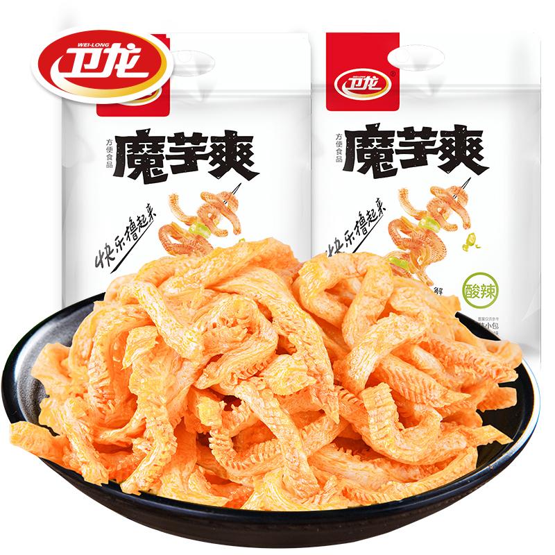 【卫龙旗舰店】魔芋爽180g*2 魔芋丝辣条零食素毛肚香辣网红小吃
