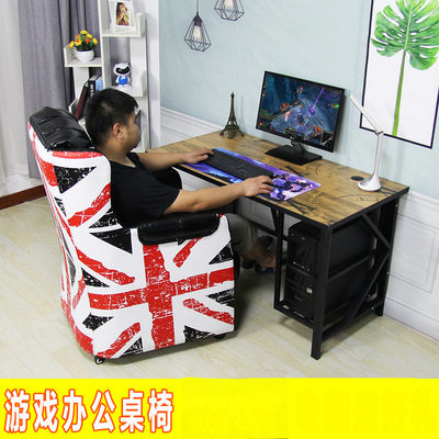 Internet cafe shop coffee table and chair computer desktop table home simple single computer desk electric competition combination game
