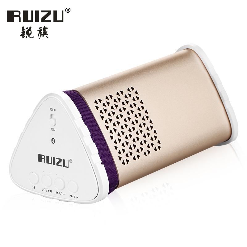 锐族 D70 创意无线蓝牙移动电源音箱 户外便携插卡迷你手机小音响