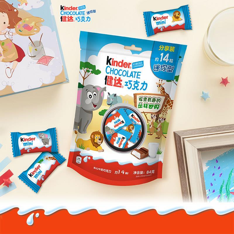 【双11预售】健达牛奶夹心巧克力Mini14粒*6袋分享儿童生日送礼