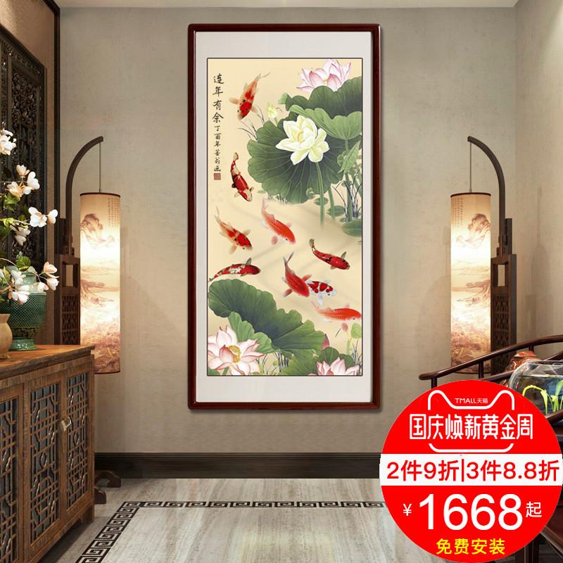 尚得堂純手繪國畫九魚圖年年有余掛畫風水字畫玄關裝飾畫客廳豎版