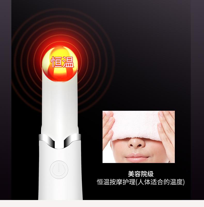 按摩儀按摩儀神器按摩棒消除黑眼圈去眼袋皺紋眼霜導入儀美眼儀電動