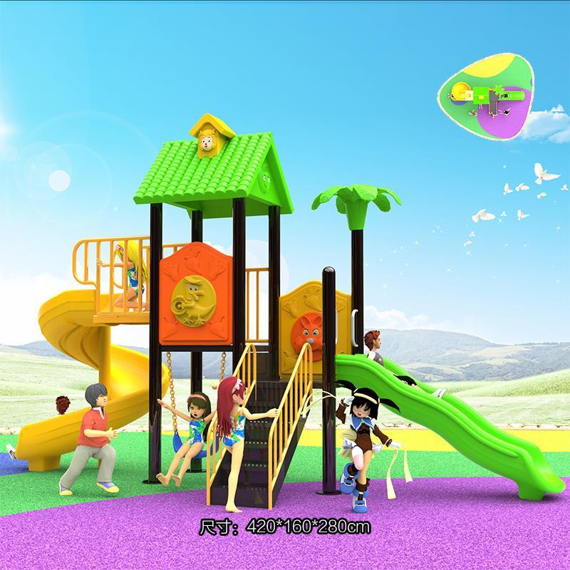 幼儿园配件动物体能加长户外加高滑螺旋滑梯攀爬亲子儿童设备定制