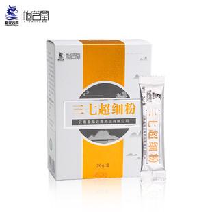 盘龙云海三七超细粉便携装30g/盒