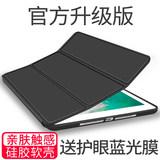 【欧宝】苹果通用ipad平板保护套券后9.8元起包邮