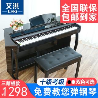 Электронные пианино,  Ай ци (река) электричество пианино 88 связь вес молоток тест марка стали гусли ребенок обучение электричество пианино специальность для взрослых электронный пианино, цена 15006 руб