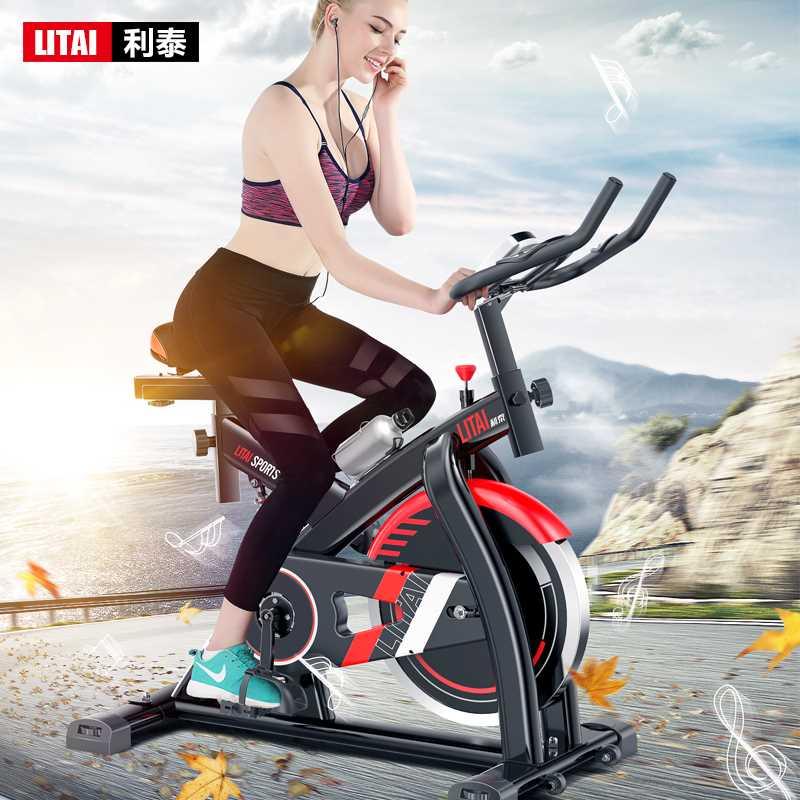 利泰动感单车超静音家用室内健身车健身器材脚踏运动自行车