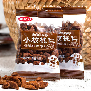 [opening ceremony] Ling'an walnut kernel 138g