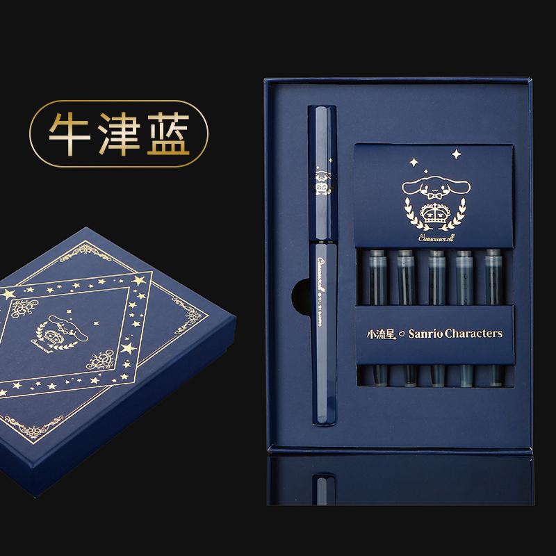 PLATINUM 白金 小流星三丽鸥学院联名款套装 钢笔 F尖 天猫优惠券折后¥49包邮(¥59-10)多色可选