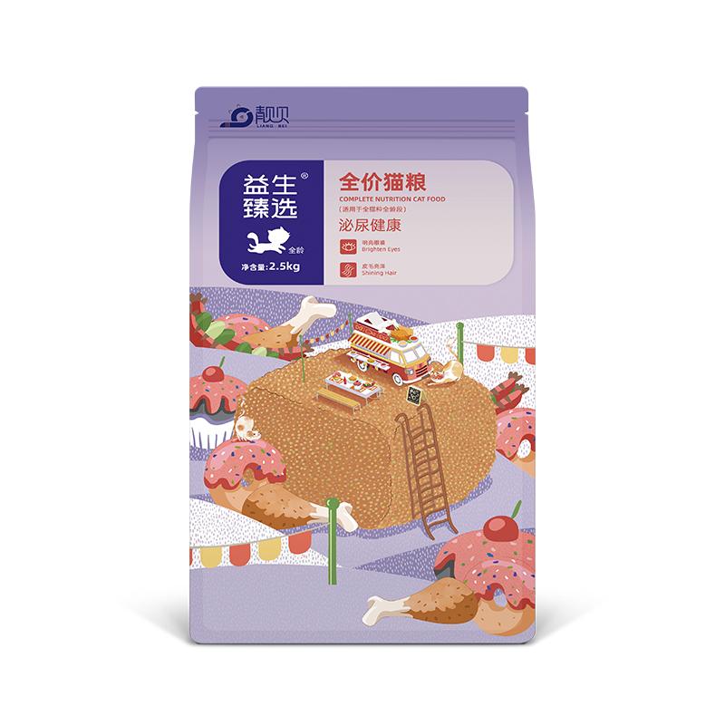 靓贝猫粮2.5kg益生臻选吃货e族燕麦鲑鱼美毛成猫幼猫通用型猫粮