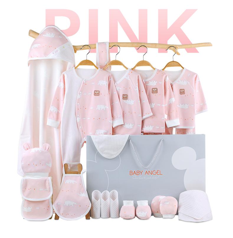 婴儿衣服礼盒秋冬套装用品大全新生儿套盒初生刚出生宝宝满月女孩详细照片