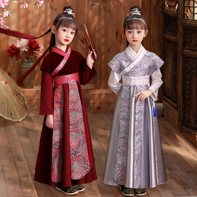 Childrens Chinese Hanfu Tang suit childrens Chinese style show clothing childrens clothing boys ancient costume Chinese School Dress Girls season