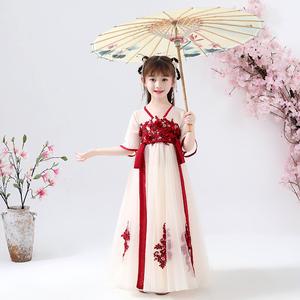 Girls' Chinese Hanfu super fairy Ru skirt children's ancient dress Chinese style children's clothing little girl's Tang costume ancient dress summer