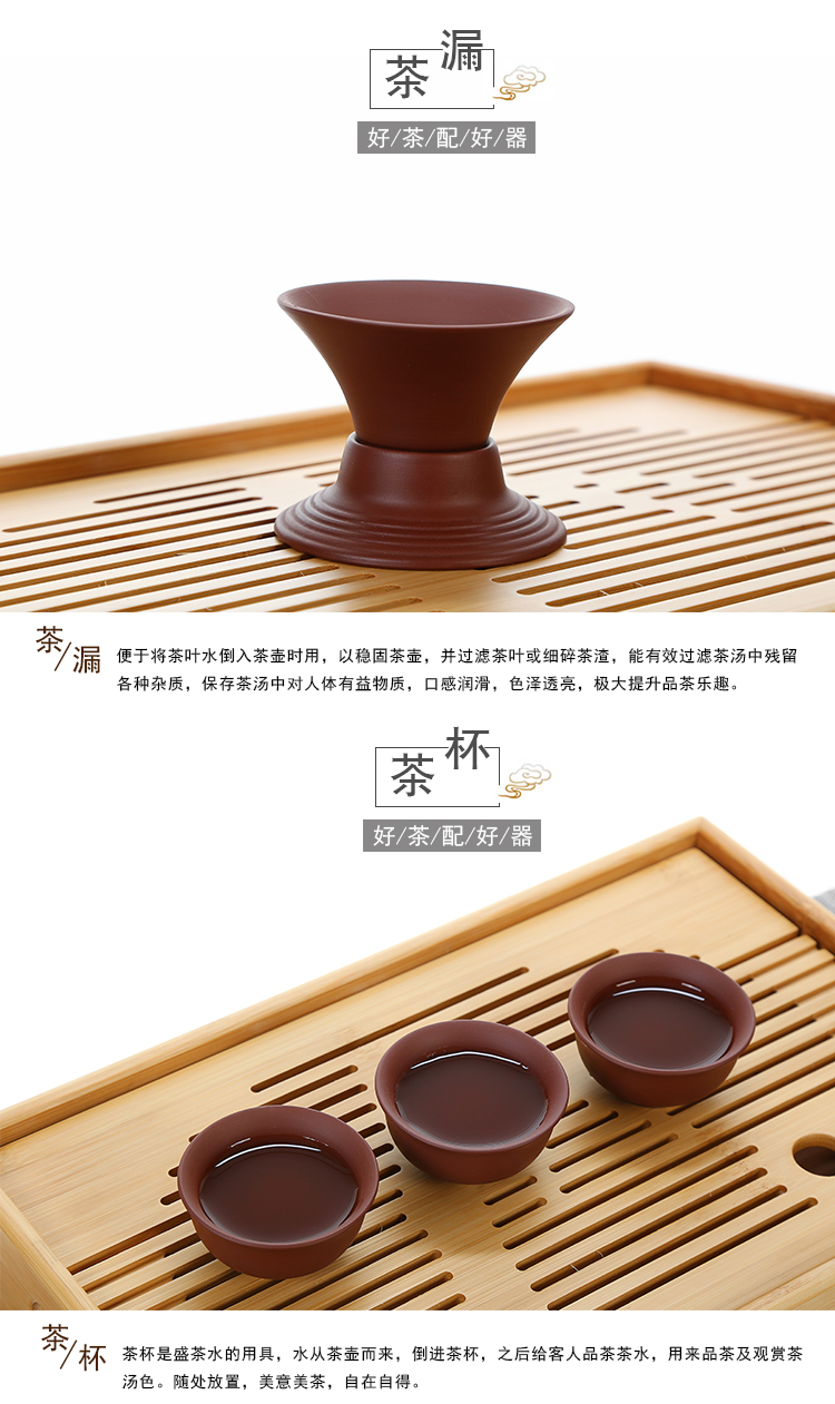 Travel zisha teapot ceramic tea set portable package kung fu tureen contracted household small tea cups suits for