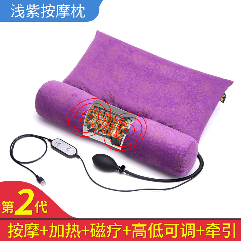 Light Purple% 20 Medium Grass (multi-frequency Vibration Massage + Heating + Adjustable Height + Magnet)