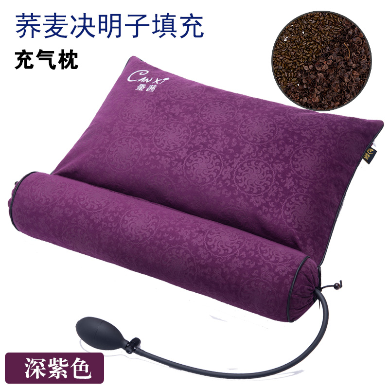 Buckwheat Cassia (inflatable Pillow) Deep Purple
