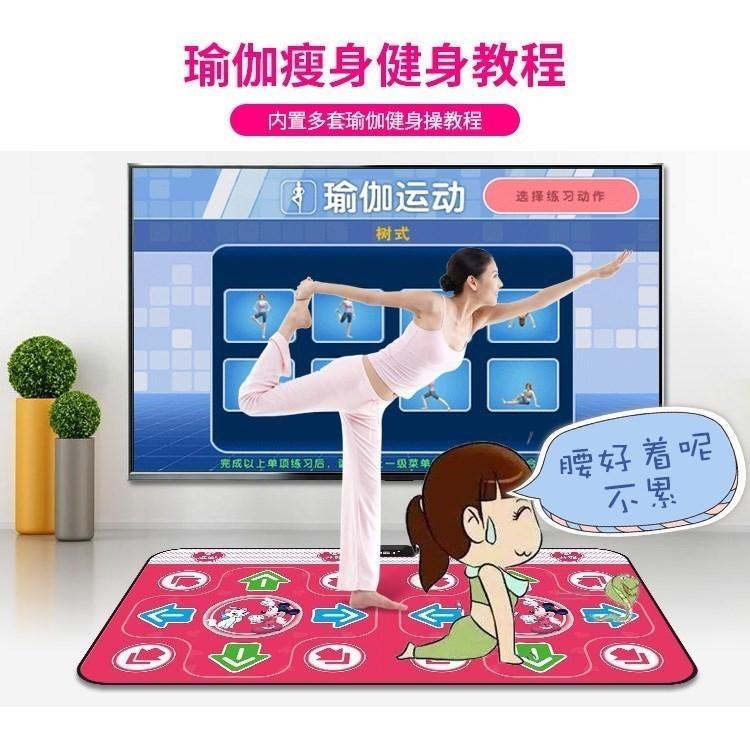 Thảm nhảy đơn không dây. TV và máy tính sử dụng giao diện kép somatosensory trò chơi giảm cân tại nhà máy thể dục giải trí trừ - Dance pad