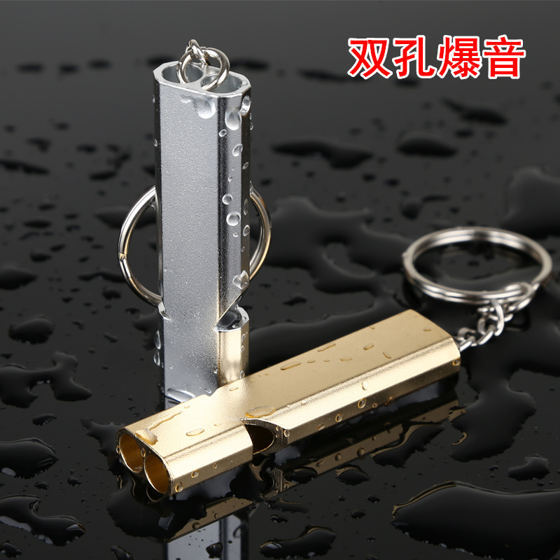 Wild whistle high frequency high-pitched referee children's metal aluminum alloy outdoor whistle.