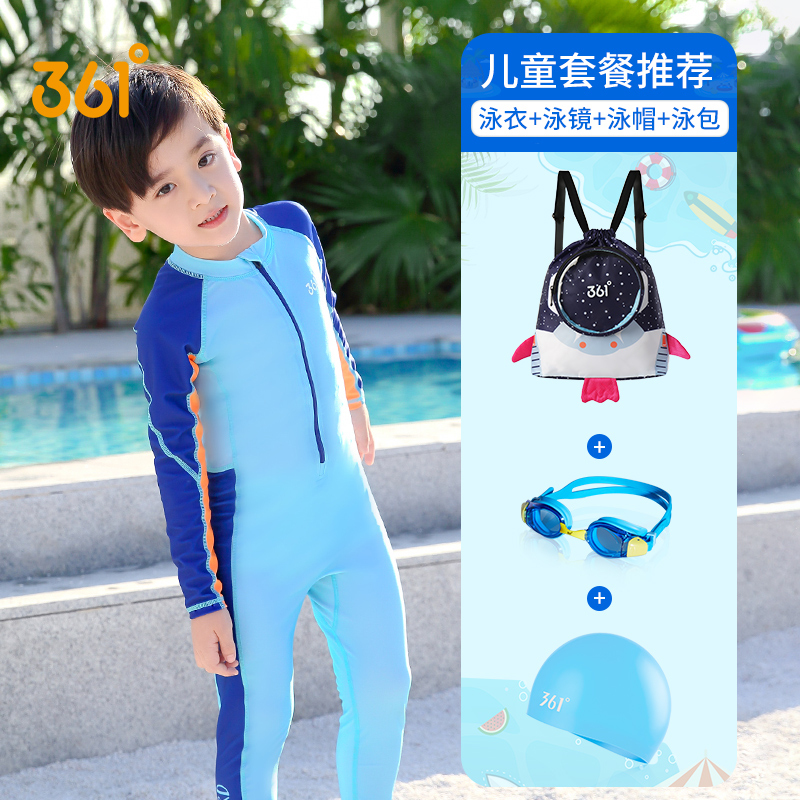 5016 BLUE SWIMSUIT FOUR-PIECE SUIT
