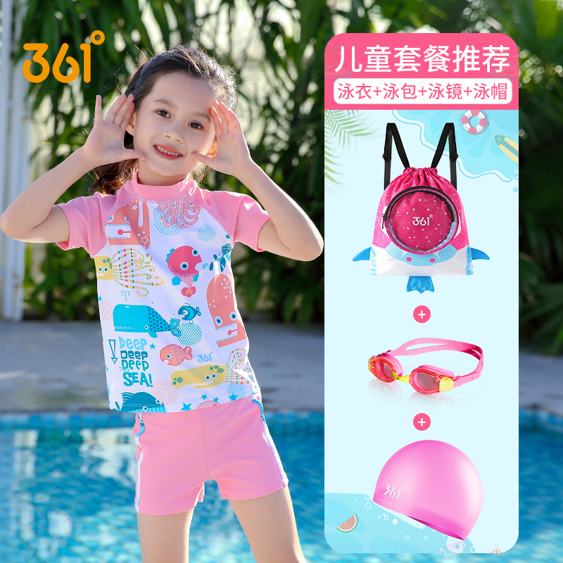5002 PINK SWIMSUIT FOUR-PIECE SUIT
