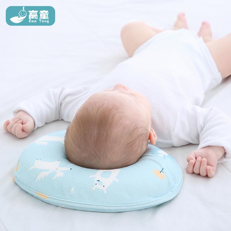 婴儿枕头防偏头定型枕0-1岁新生儿头型矫正宝宝纠正偏头四季通用,免费领取40.00元淘宝优惠卷