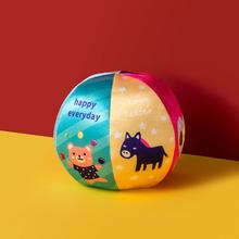 婴儿手抓球按摩触觉感知抚触球宝宝触感抓握训练曼哈顿球益智玩具