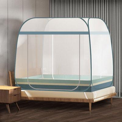 蚊帐蒙古包免安装1.5米无底家用全底1.8m双门宿舍0.9米折叠一体式