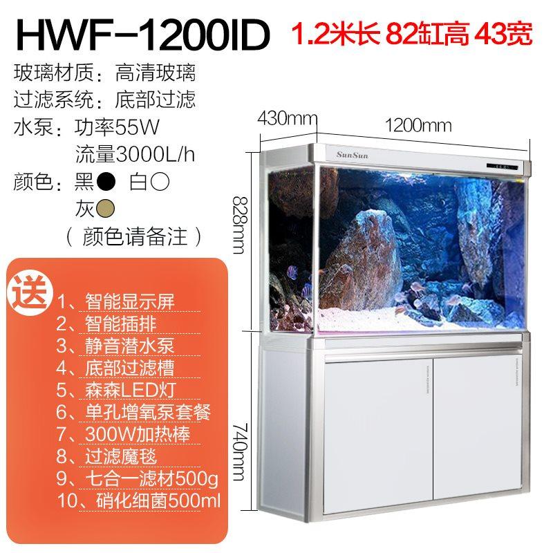 2019新款森森大型玻璃水族箱免换水鱼缸客厅中型生态缸顶滤底滤。