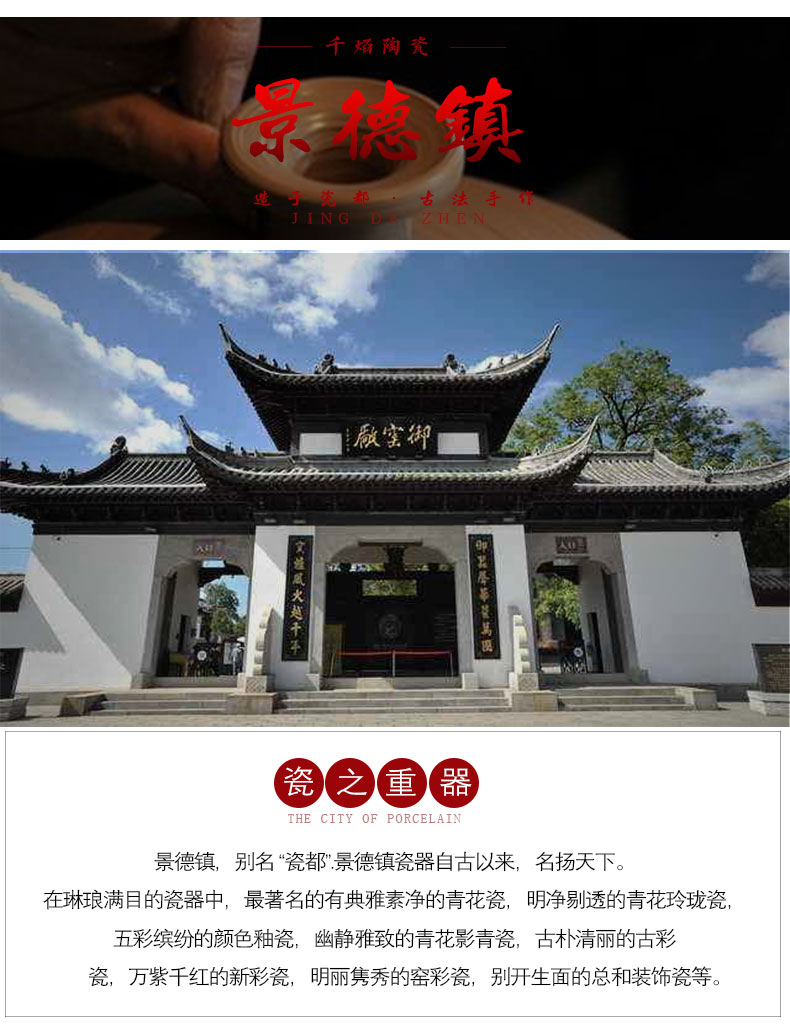 Jingdezhen ceramics China red sitting room of large vase household geomantic flower arranging furnishing articles from the opened a thriving business