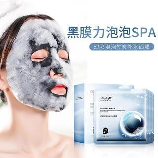 Маленький черный свинья углерод кислота маска женщина дыхание пена скупой пузырь может риск пузырь автоматическая пузырь пузырь чистый волосы отверстие грязный вещи, цена 931 руб