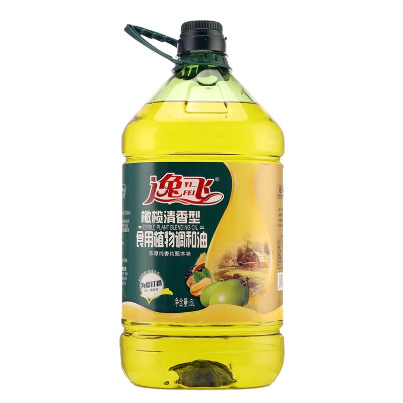 逸飞橄榄油食用油烘焙炒菜油调和油5L一级压榨色拉油家用橄榄油