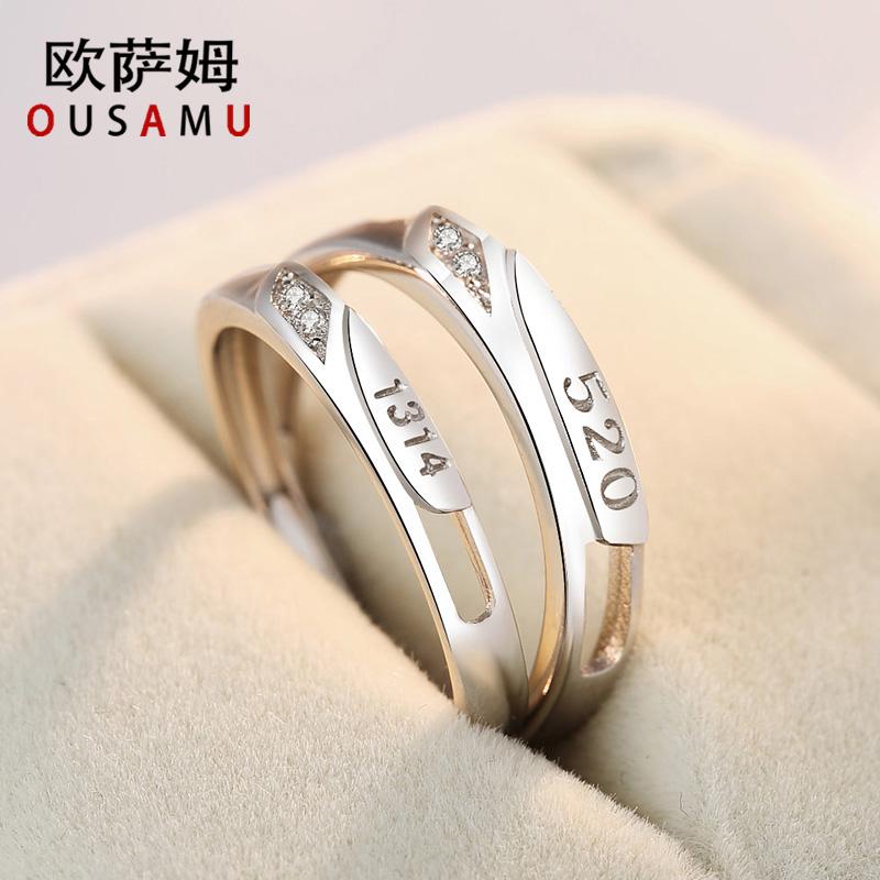 S925纯银情侣戒指女仿真钻石求婚开口男对戒网红活口一对结婚礼物