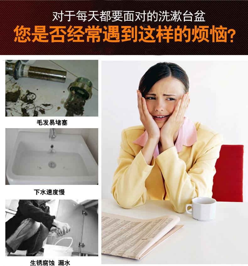面盆下水管洗脸盆防臭下水管下水器加长U型水封排水洗手盆下水管商品详情图