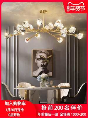 Nordic Postmodern Light Luxury Living Room Chandelier All Copper Magic Bean Crystal Hall Lighting Creative Personality Branch Dining Room Lamp