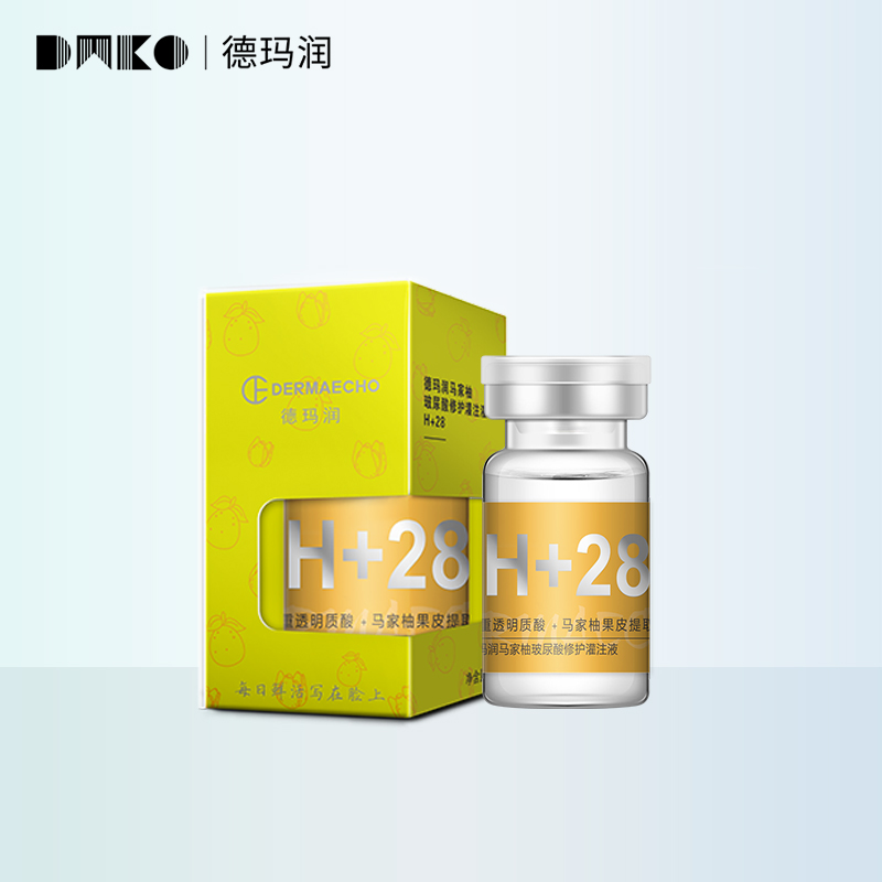 【德玛润】马家柚玻尿酸修护原液5ml
