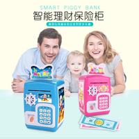 Детские Игрушка банкомат пароль копилка мультфильм автоматическая Копилка, подарок на день рождения, сейф, сохранить стиль машина