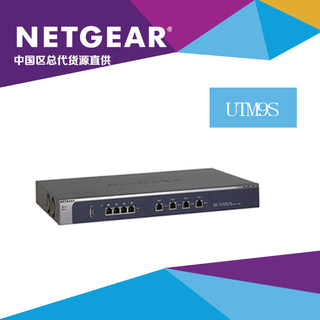 NETGEAR/Netware UTM9S ProSecure Routing Gateway