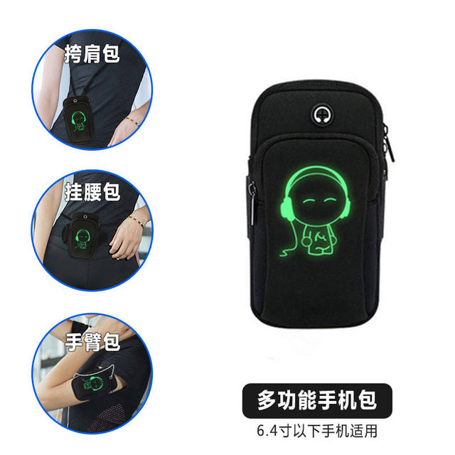 Running mobile phone arm bag men's and women's fitness outdoor sports arm bag Apple Huawei universal wrist bag