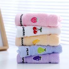 加大加厚【3条9.9元】A类儿童纯棉毛巾