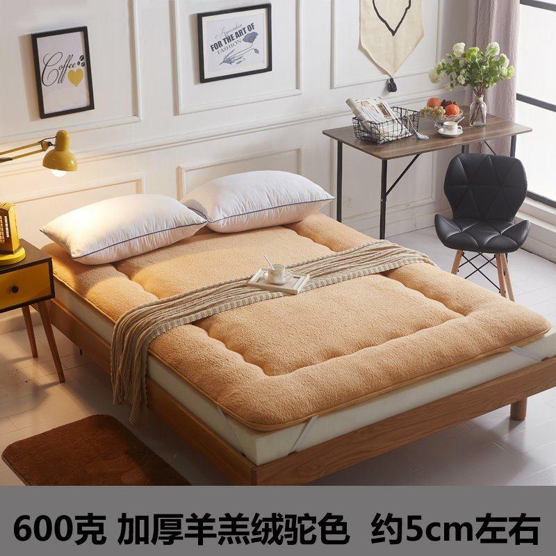 高密美容床笠宿舍垫幼儿园寝室清仓保护罩家用折叠床床垫加厚特价