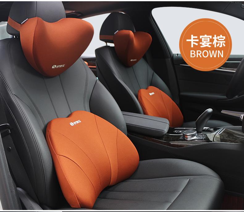 汽车内可爱车用头枕护颈枕头一对用品车载颈椎靠枕开车上睡觉座椅详细照片