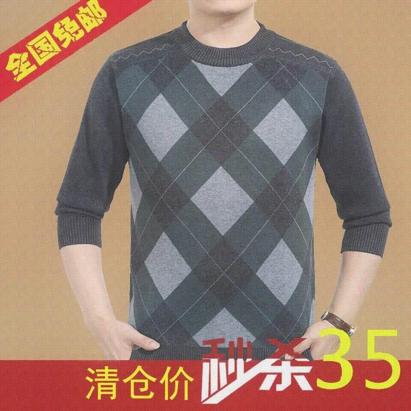 Áo len len nam trung niên cha mặc mùa đông dày nửa cổ áo trung niên và người cao tuổi áo len nam mùa thu đông - Áo len